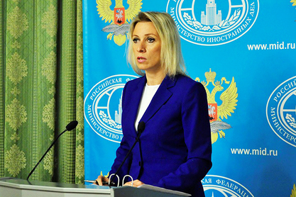 Портпарол МИП РФ Марија Захарова