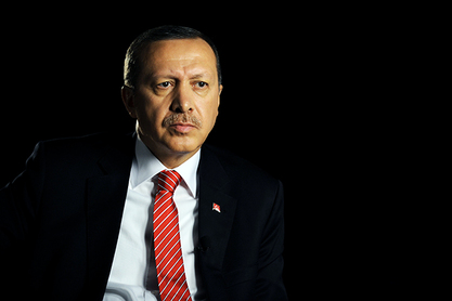 Тајип Ердоган