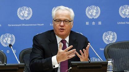 Руски амбасадор Виталиј Чуркин