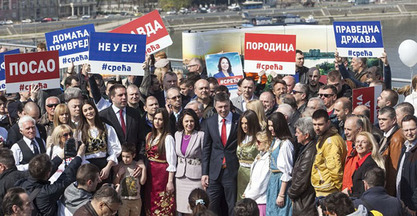 """""""За нас је срећа – породица, за нас је срећа – Косово и Метохија у Србији"""""""