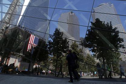 Национални музеј 11. септембра у Њујорку