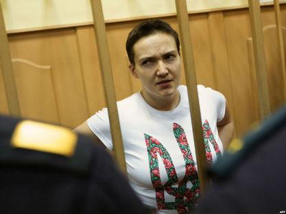 Нађа Савченко / Фото: АФП