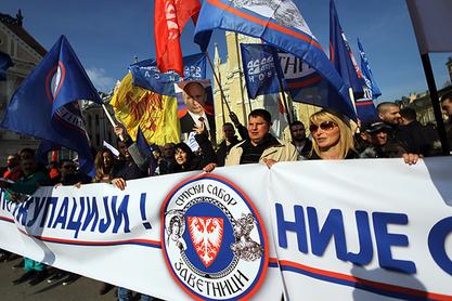 Нови анти-NATO митинг у Београду: 27. марта на Тргу Републике од 14:00