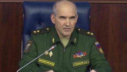 Начелник Главне оперативне управе Генералштаба Оружаних снага РФ - генерал Сергеј Рудској