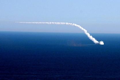 """Руске подморнице добиће ракете за уништавање """"циљева у космосу"""""""