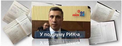 Двери: Само на два места у Лепосавићу од опозиције украдено 217 гласова