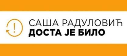 """Покрет """"Доста је било - Саша Радуловић"""""""