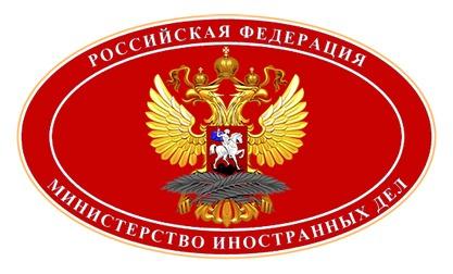 Москва: Пресуда Хашког трибунала - потврда да је Шешељ невин био 12 година у затвору