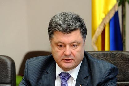 Украјински преседник Петар Порошенко