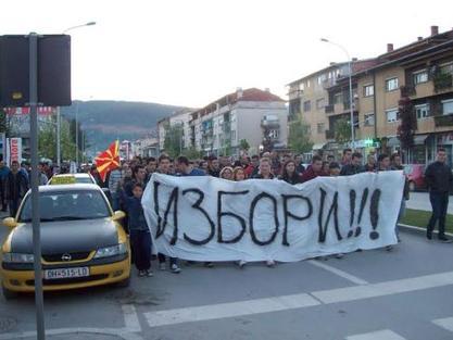 """Македонска обојена револуција се противи """"једнопартијским изборима"""""""