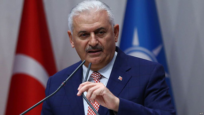 Премијер Бинали Јилдирим