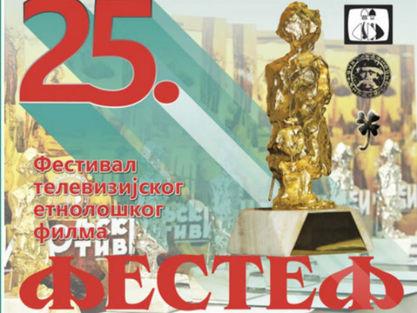 Културна манифестација са ћириличним плакатом - ФЕСТЕФ / Foto: RTRS