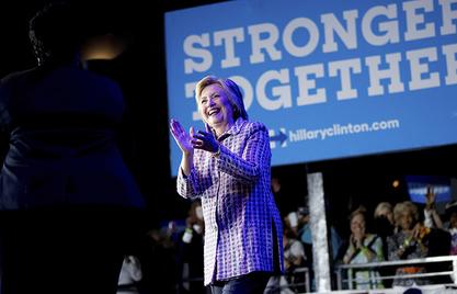 Демократска партија номиновала Хилари Клинтон за председника САД