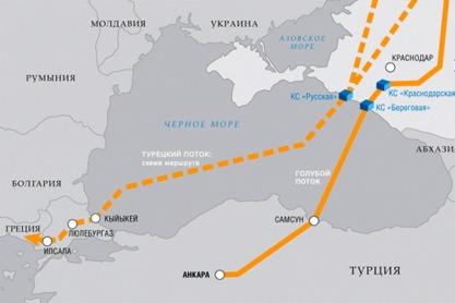 Ројтерс: Европска унија забринута због могућег оживљавања гасовода Турски ток