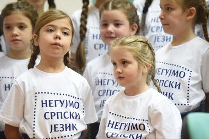 """Дечији хор """"Чаролија"""" извео је """"химну"""" акције (Фото Танјуг /Д.Ж:)"""