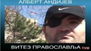 Алберт Андијев