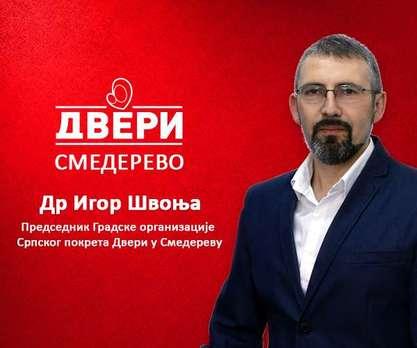 др Игор Швоња