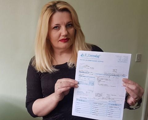 Сузана Шуљагић