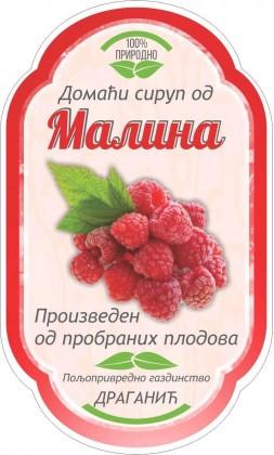 Никола Драганић
