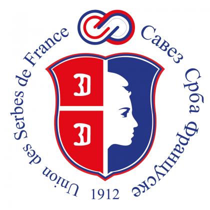 Савез Срба Француске / Union des Serbes de France