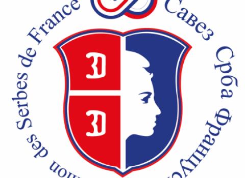 Савез Срба Француске