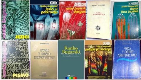 Књиге Ранка Бугарског и Ивана Клајна