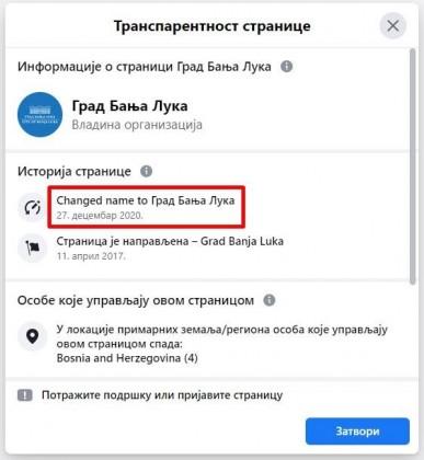 Град Бања Лука је променио наслов странице из латинице у српски!
